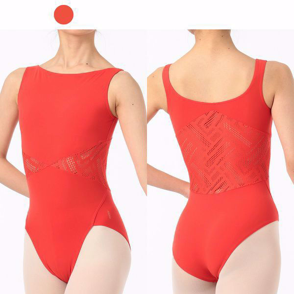 Picture of Freed Sleeveless Leotard
