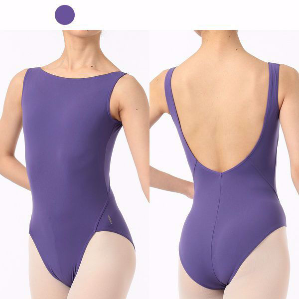 Picture of Freed Low Back Leotard
