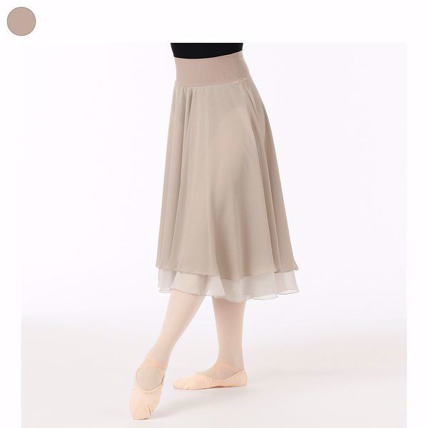 Picture of Freed Layered Skirt